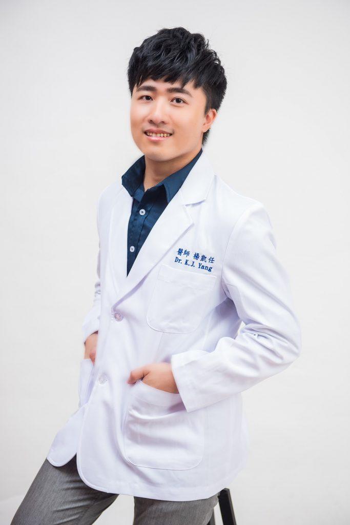 楊凱任醫師